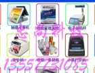 超市,餐饮,服装,母婴店收银机系统专卖
