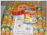 马来西亚风味 咪咪虾条 蟹味 20克 一大袋40包 一箱3大袋