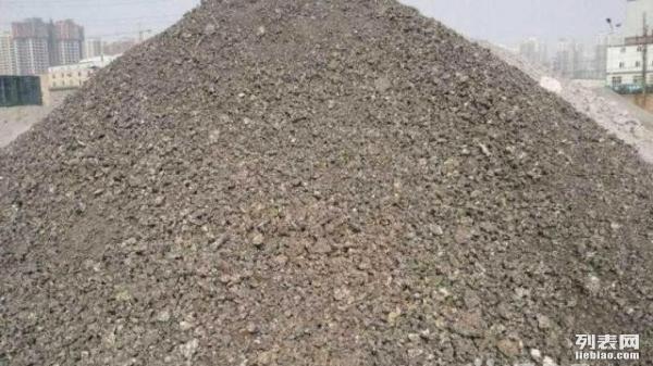 西安咸阳炉渣运输销售市场最低价供应砖厂用内燃炉渣