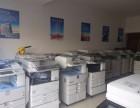 长沙专业复印机打印机租赁出租零售批发维修价格合理 专注专一