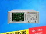 安捷伦8711A 8711B 8711C网络分析仪维修