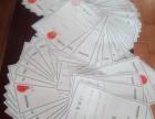 商标注册 如何认定与保存商标的使用证据?