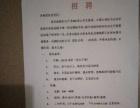 中国人寿联合社保局向社公开招募医保客户经理