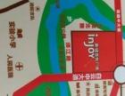 衢州新城核心区吾悦广场 商业街卖场 110平米