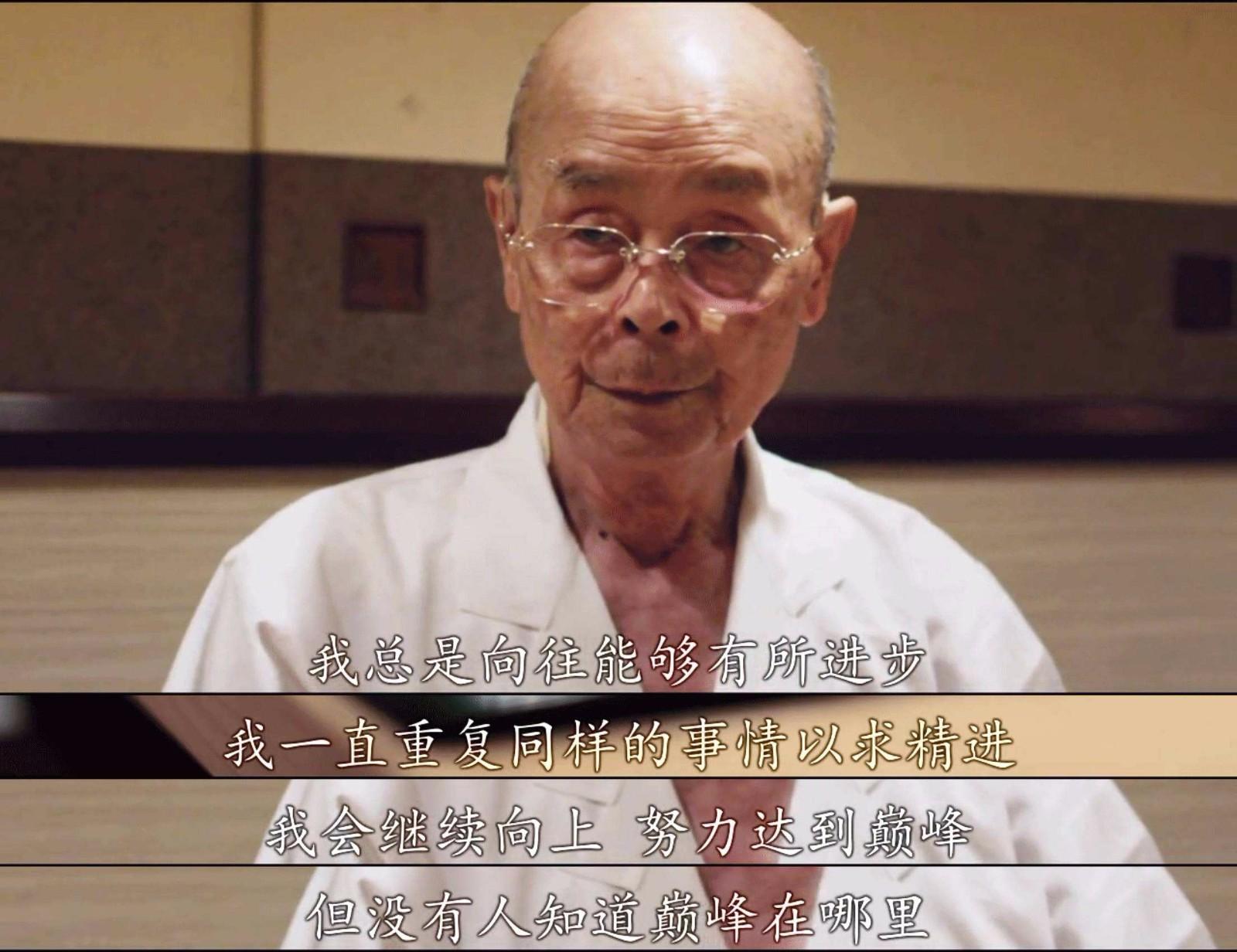 纵美,韩钰萧:从寿司之神看**