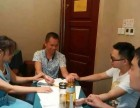 广东中医脉诊培训,正宗脉诊开方辩证每月一期带徒班