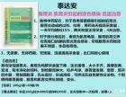 供应腺肌胃炎特效药