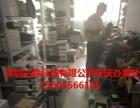 全安庆较专业投影机维修、投影机清洗、投影机灯泡批发