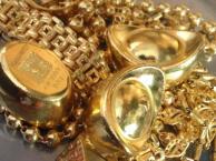 唐山地区高价回收黄金铂金