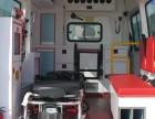 石家庄救护车长途护送中心选择华远救护