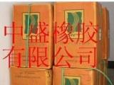 深圳市中盛橡胶有限公司