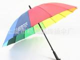 2013江湖地摊新奇特产品韩国大雨伞彩虹伞厂家低价批发