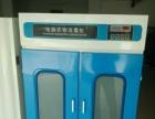 四氯乙烯干洗设备转让