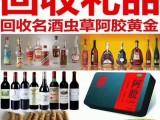 台州地区高价上门回收茅台酒五粮液超市卡 油卡