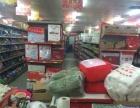【个人房源】 广陵区新坝镇超市 旺铺转让