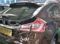 纳智捷优6 SUV2015款 1.8T 自动 智尊型 西北五省*