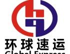 进口英国胎牛血清中转香港清关如何操作?