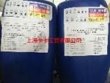 上海汉高陶化液价格,汉高纳米陶化液的价格