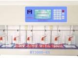 北京混凝试验搅拌器/可编程六联搅拌机