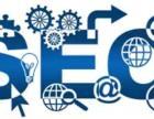广东珠海列举网发布软件 价格可以发多少条信息