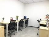 海珠区精装办公室适合创业型企业办公可注册全包