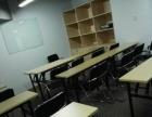 日租会议室和培训教室,普陀静安交界,双轨直达,投影