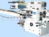 青岛太阳食品包装机械--FMS-590奶茶热收缩包装机批发