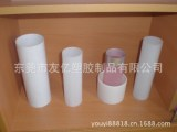 供应大口径 塑胶管 白色塑胶管 PVC白色管