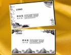 郑州名片设计印刷 名片的识别