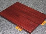 仿石材鋁單板 氟碳鋁單板 穿孔板