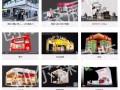 甘肃有实力的展览制作公司甘肃展台设计搭建厂家