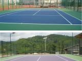 硬地丙烯酸材料篮球场材料 羽毛球场施工定制