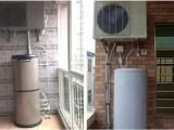 武汉酒店空气能热水器,运行成本低,安全省钱