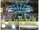 供应江阴 常州 张家港 靖江 开业庆典年会演出灯