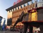 上海万迪文化传播机械大象租赁展览公司
