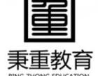 重庆市施工员证书