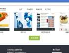 湘潭专业网站建设500元起