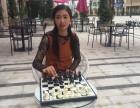两江新区国际象棋哪里学