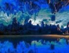 畅享新桂林 天绘山水 仙境桂林