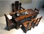 供应老船木家具客厅茶几仿古功夫茶台实木茶桌椅子简约茶艺桌