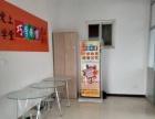 泾阳县盈利中的教育培训机构低价转让