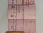 白马奥体国际健身三年带人卡(未开卡)