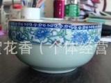 井冈山映山红红杜鹃品牌青瓷:4。5护边青