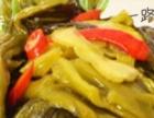 麻辣酸菜鱼调料产地直销较株洲