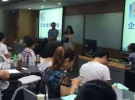 东莞MBA培训班香港亚洲商学院MBA证书含金量高吗