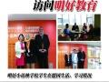 杭州德语培训 中学生留学德国的优势