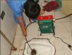专业疏通马桶,下水管道,地漏菜池等