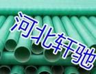 大量供应山西玻璃钢管 110 玻璃钢电力管各种型号批发