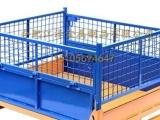 厂家直销铁丝网格箱仓库周转箱物流运输箱铁筐料箱可折叠金属箱