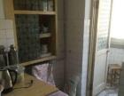 安置小区 1室1厅 光线好,家电齐全 可直接拎包入住